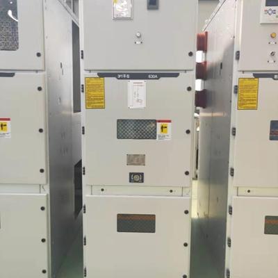 高低压变电柜壳体